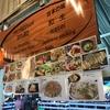 餃子とラーメンのお店『和生』で気軽にほっこり日本食!@BTSオンヌット