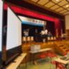 長崎しおかぜ高総文祭(将棋の初日結果速報)