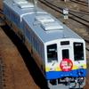 [鮮烈登場!!]関東鉄道 キハ5010形 初の下り営業列車に乗車!