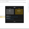 【新機能】試合詳細のポップアップ表示機能を実装!試合詳細にURLも登録可能になりました