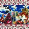 PS4『新サクラ大戦』本日発売!限定版を開封!