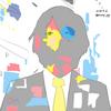 【CDジャケット5日目】DiscHarassment / バズマザーズ
