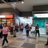 豊田市駅1階のインフォメーションセンターにぜひお立ち寄りを!!