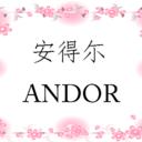 ANDOR岸村のアジアなブログ