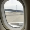 ジェットスターに乗って名古屋から北海道を日帰りで往復する旅行。飛行機の値段を安くするには