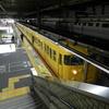 2020年2月18日 国鉄車両を求めて岡山へ ⑧(夕方の岡山駅で撮影・中編)