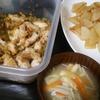 鶏南蛮漬け、大根しょうが焼き、味噌汁