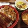 【エムPの昨日夢叶(ゆめかな)】第1667回『牛丼チェーン3社の中で一番美味しいうな丼は!?  「すき家だ!」を確認する夢叶なのだ!?』[9月10日]