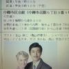 ☆明日は札幌、小樽へ☆