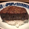 【薪和食】鈴田式の食材と丁寧な仕事に完全に心を魅了される🍂🔥(麻布十番)