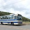 対馬交通 長崎22く・164(No.112)/赤島