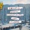「Life is Strange 2」の前日譚にあたる無料アドベンチャーゲーム「The Awesome Adventures of Captain Spirit」が日本語対応