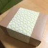 【お取り寄せ】手紙社 焼き菓子「初秋の檸檬菓子便」