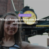 上級ダンサーになると何が変わりますか?