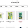 自分の絵やオリジナルグッズをオンラインショップで売る方法