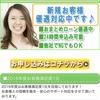 ビジュアルプランは東京都台東区台東3-6-13の闇金です。