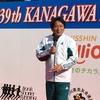 神奈川マラソン 2017