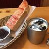 #糖尿病 です。たまにはアンコやジャムを喫茶店で食べる