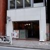 日本橋「Caffe Borsa(カフェボルサ)」〜株式会社ファバラのアンテナショップ〜
