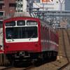 走り抜ける「昭和の鉄道」 ラッシュ時の切り札と伝統を守って・京急800形(Ⅱ)