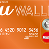 【メリットしかない】au WALLETカードを使うべき理由【auユーザー必見】