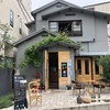 【超厳選】神楽坂の古民家レストラン3店!〜人の家、扉あけるとレストラン〜