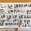 漢字を楽しく学ぶには?