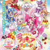 映画 キラキラ☆プリキュアアラモード パリッと!想い出のミルフィーユ! 感想
