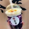 中目黒 タピオカミルクティー 茶巷 ChaXiang