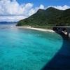 【沖縄離島*阿嘉編】4日間の休みで、沖縄の離島に足をのばして絶景ケラマブルーを満喫してきた