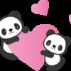 上野動物園*赤ちゃんパンダ*名前公募開始(ㆁᴗㆁ✿)