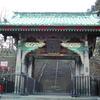 [将軍家]  将軍家霊廟増上寺 (4)−5 狭山不動寺の将軍家甕棺は何方のか…。