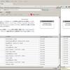 Adobe Flash Player バージョン 32.0.0.238