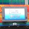 ★TOMO&みじん子のエンタメ談義vol.2★ありがとうジャニーさん!-ジャニー喜多川お別れの会-