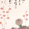 『イングリッシュスタイル ダンシング』6月27日のレッスン内容(スローフォックストロット3回目)♪