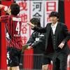 財前恵一氏がアカデミーヘッドオブコーチに就任 13~14年途中まで札幌を指揮