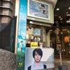 【いなくなれ、群青】黒羽麻璃央トークイベント in 渋谷HUMAXシネマ