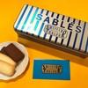 『資生堂パーラー』ギフトに最適なリーズナブルなクッキー缶。ノワドココとカカオのサブレ2種類の詰め合わせ。