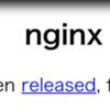 Nginx unit 1.5 リリース!