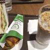 サンマルクカフェで抹茶チョコクロとサンドイッチ