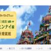 ANAが新規就航する成田―チェンナイ線とチェンナイ空港の情報まとめ