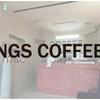 長崎駅・バスターミナル近く!出発前・到着後の至福のひと時を『NGS COFFEE』
