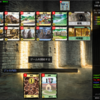 Dominion Online 対戦録 387