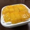 マンゴーのムースケーキ/近江屋菓子店