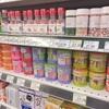 マレーシア土産はスーパーマーケットが便利