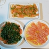 3種類のサーモンカルパッチョ