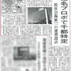 祝・千葉県社会福祉センタープロポーザル当選