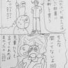 【漫画】ベスト先輩ズ