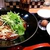 札幌市 麻SHIBIRE / 汁なし担担麺はライスインを前提とした濃いめの味付け