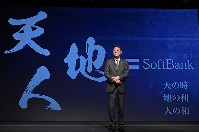 総合デジタルプラットフォーマーとして、さらなる新事業の創出へーソフトバンク2021年3月期 決算説明会レポート